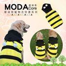 【摩達客寵物系列】中大狗衣服-黄黑大蜜蜂保暖連帽彈性針織毛線