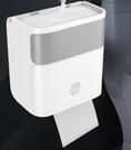 衛生紙盒衛生間紙巾