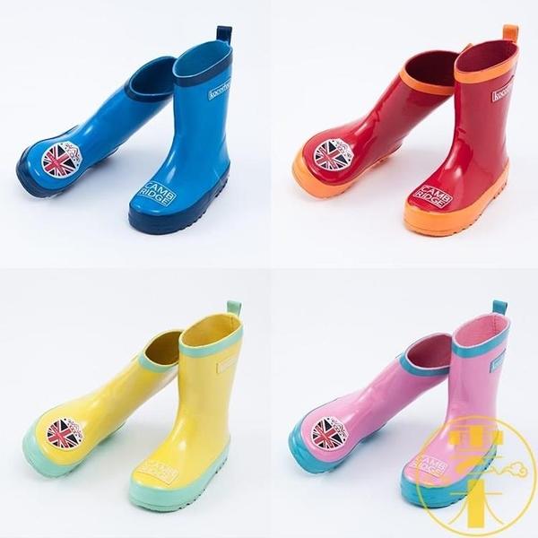 兒童雨鞋寶寶雨靴防滑男女童雨鞋中大童膠鞋【雲木雜貨】