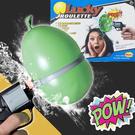 【現貨供應↘桌遊】刺激氣球空氣槍 清涼水球 俄羅斯輪盤 派對必備 ☆匠子工坊☆【UZ0049】