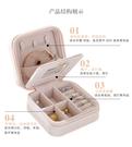 便攜式首飾盒 正韓公主旅行小號耳環耳釘盒子 戒指手飾品收納盒【快速出貨】