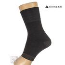 黑絲絨竹炭纖維護踝 (1雙) ~DK襪子...