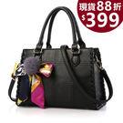 韓版 包包 手提包 優質典雅毛球絲巾側背斜背包 4色 TFZ087勇氣-寶來小舖 現貨販售