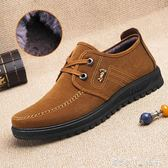 老北京布鞋男鞋單鞋棉鞋男士休閒防臭透氣帆布鞋中老年爸爸鞋子 潔思米
