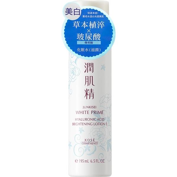 KOSE 高絲 玻尿酸超淨白化粧水II(滋潤)