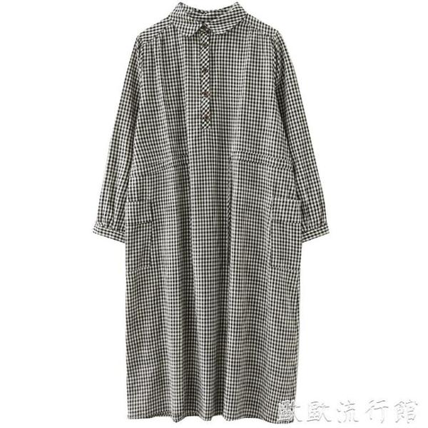 襯衫洋裝 韓版寬鬆棉麻格子襯衫裙女秋季顯瘦長袖中長款收腰抽繩亞麻連衣裙 歐歐