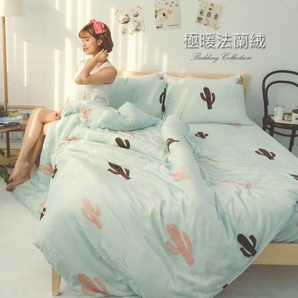 超柔瞬暖法蘭絨(6x7尺)標準雙人兩用被套毯(不含床包枕套) #FL004# 獨家花款 [SN]法萊絨 親膚