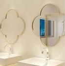 浴室鏡子 北歐鏡子貼牆四葉梅花鏡全身穿衣鏡免打孔浴室鏡壁掛裝飾鏡化妝鏡 店慶降價