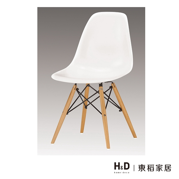 喬蒂餐椅(白)(21CM/1069-14)/H&D東稻家居