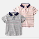 男童短袖T恤2兒童POLO衫4純棉3寶寶條紋韓版上衣半袖體恤小童夏裝