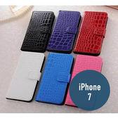 iPhone 7(4.7吋) 鱷魚紋 皮套 側翻 支架 插卡 保護套 手機套 手機殼 保護殼