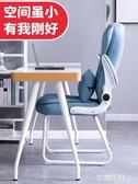 電腦椅家用辦公椅會議椅弓形職員學習麻將座椅宿舍簡約靠背椅子QM『艾麗花園』