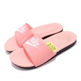 Nike 涼拖鞋 Kawa Slide VDay GS PS 粉紅 情人節 女鞋 童鞋 【ACS】 BQ7427-600