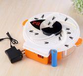 電動蒼蠅神器捕蠅器抓捕蒼蠅蒼蠅殺手滅蒼蠅籠充電捕蠅蒼蠅神器