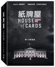 【停看聽音響唱片】【DVD】紙牌屋第1~...