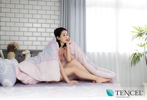 快速出貨【LORIA洛莉亞】超便宜平價天絲TENCEL天絲四件式床包組~標準雙人【瑪奇朵~淺紫】