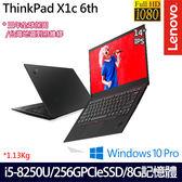 【ThinkPad】X1c 6TH 20KH0042TW 14吋i5-8250U四核256G SSD效能專業版商務輕薄筆電