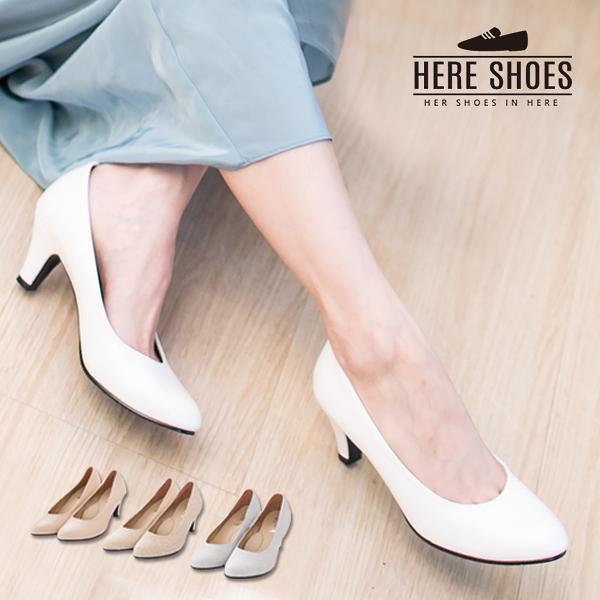 [Here Shoes]5色 嚴選韓版素色質感皮革 柔軟舒適 增高6CM尖頭高跟鞋  ◆MIT台灣製─KP9952