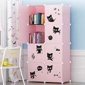 簡約現代書柜帶門自由組合兒童儲物柜收納格子柜子zzy6234『易購3c館』