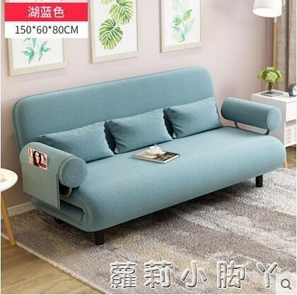 沙發床小戶型客廳懶人沙發簡易小沙發單人迷你雙人摺疊沙發床兩用 NMS蘿莉小腳丫