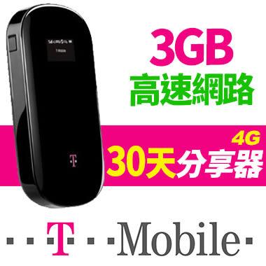 【TPhone上網專家】續約T-MOBILE美國4G行動網卡+4G速度前面3GB 30天