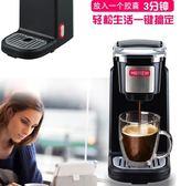 k-cup美式膠囊咖啡機家用星巴克膠囊全自動迷你奶茶花茶出口原裝 igo 全館免運