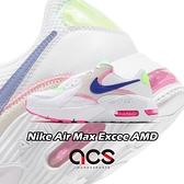 Nike 休閒鞋 Wmns Air Max Excee AMD 白 粉紅 女鞋 氣墊 運動鞋 【ACS】 DD2955-100