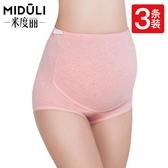 孕婦內褲純棉托腹高腰可調節打底短褲懷孕期內衣三角褲褲頭3條裝 寶貝計書