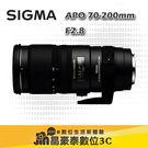 SIGMA 70-200mm F2.8 ...