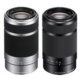 【福笙】SONY SEL55210 E 55-210mm F4.5-6.3 OSS E接環專屬鏡頭 (平輸保固一年)  全新拆鏡