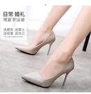 高跟涼鞋高跟鞋閃亮少女細跟舒適性感百搭單鞋工作鞋女水晶新娘鞋 【全館免運】