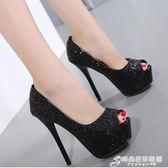超高跟14cm性感魚嘴單鞋防水台亮片淺口細跟女鞋歐美夜場高跟鞋夏 時尚芭莎