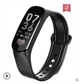 歐瑞特智能手環監測儀多功能運動手錶計步器蘋果安卓通用防水男女老人量測健康脈搏 星河光年DF