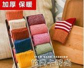 冬季襪子女士中筒襪秋冬款韓版加絨加厚保暖堆堆襪韓國學院風棉襪 依凡卡時尚