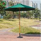 【南洋風休閒傢俱】傘座系列 - 7尺木傘...