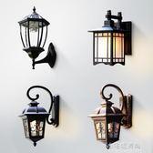 北歐式陽臺墻壁燈具防水復古戶外樓梯創意過道室外庭院燈太陽能燈igo『小宅妮時尚』