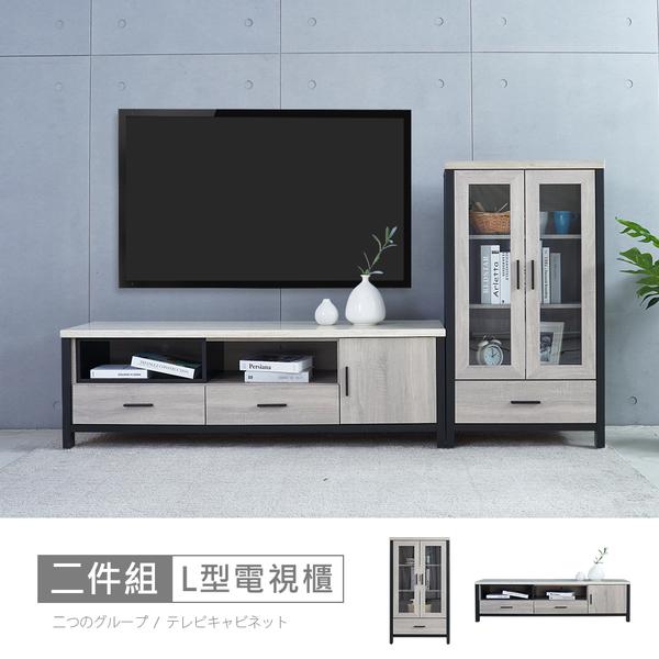 【時尚屋】[DV9]墨爾本7.5尺灰橡仿石面L型電視櫃DV9-309+319-免運費/免組裝/電視櫃