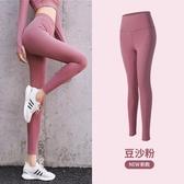健身褲女高腰提臀彈力緊身運動速外穿跑步顯瘦瑜伽褲lulu裸感薄款