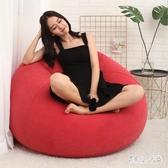 充氣沙發 2019新款懶人陽臺臥室客廳飄窗植絨加厚榻榻米躺椅子 FR13388『俏美人大尺碼』