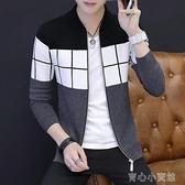 薄外套 外套男士春秋季韓版潮流修身學生針織衫薄款休閒立領夾克格子開衫 新年特惠