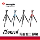 曼富圖 Manfrotto Elemen...