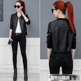 皮衣外套 短款皮衣外套女秋冬新款韓版PU皮寬鬆棒球服夾克
