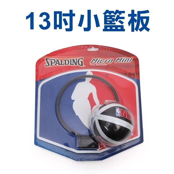 SPALDING NBA Jerry WEST 兒童籃球組(親子 籃框 籃板 免運