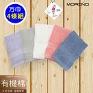 【MORINO摩力諾】有機棉歐系緞條方巾...