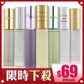 Avon雅芳 滾珠香水/走珠香水 9ml【BG Shop】多款供選/最短效期:2020.04