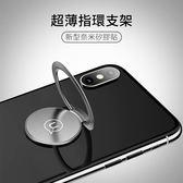 USAMS 超薄鋁合金 360度旋轉鋁合金指環支架 小巧便攜式磁吸車載手機支架