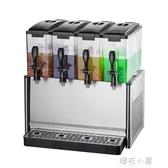 商用冷飲機 豐豪兩缸三缸四缸冷熱攪拌飲料機冷熱飲機 奶茶果汁機QM『櫻花小屋』