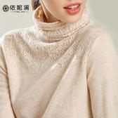 加厚高領毛衣女修身長袖打底衫秋冬短款針織鏤空堆領大碼套頭毛衣 免運