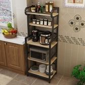 微波爐置物架 廚房置物架落地式多層收納架子微波爐烤箱放碗柜子儲物架神器鍋架【免運】