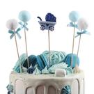 [拉拉百貨]娃娃車蛋糕插旗 週歲 baby car 生日蛋糕裝飾 派對小物 烘培裝飾 絨球裝飾 場地佈置 蛋糕